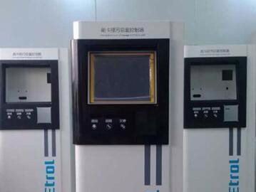 ITPC-8150c工业平板电脑在刷卡排污总量控制系统中的应用